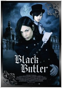 GAGA_BlackButler_B1_poster