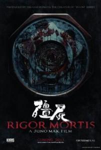 rigor mortis affiche