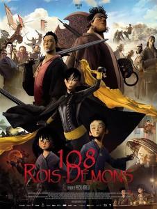 108 rois demons affiche