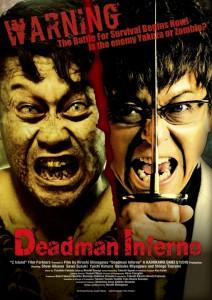 Deadman Inferno
