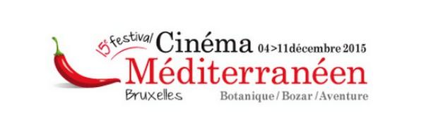 festival cinema mediterraneen2