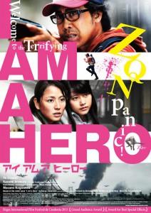 I-Am-A-Hero