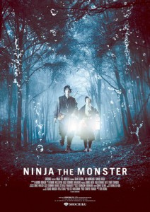 Ninja-the-Monster