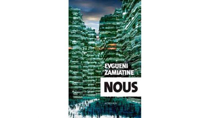 Nous (2017) - Evgueni Zamiatine