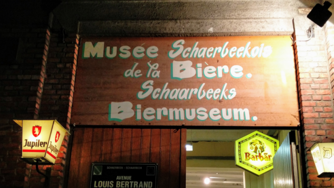 Photographie de la façade du musée schaerbeekois de la bière (Photographie de S. Belghazi, novembre 2016)