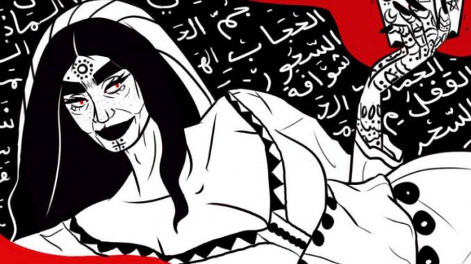 Détail d'une illustration de la BD « Hshouma » (Massot, 2019)